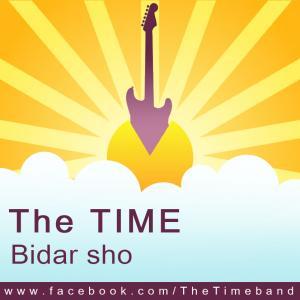 The Time – Bidar Sho