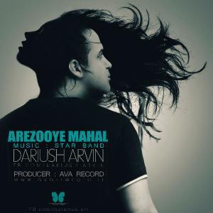 Dariush Arvin – Arezooye Mahal