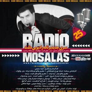 Radio Mosalas – Episode 25