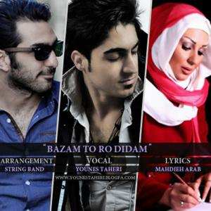 Younes Taheri – Bazam To Ro Didam