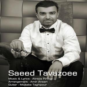 Saeed Tavazoee – Man Mikham