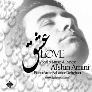 Afshin Amini – Eshgh
