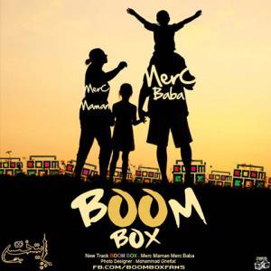 BoomBox – Merci