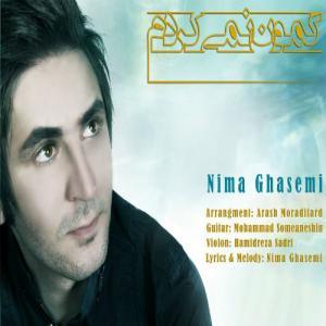 Nima Ghasemi – Gamoon Nemikardam