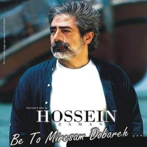 Hossein Zaman – Be To Miresam Dobare