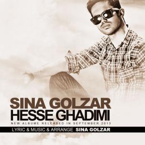 Sina Golzar – Hesse Ghadimi