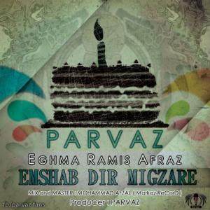 Parvaz – Emshab Dir Migzare