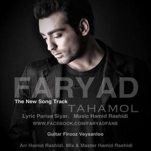 Faryad – Tahamol