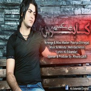 Ali Eskandari – Kaboos