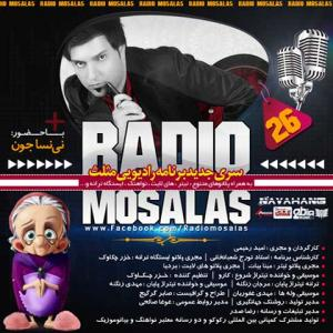 Radio Mosalas – Episode 26