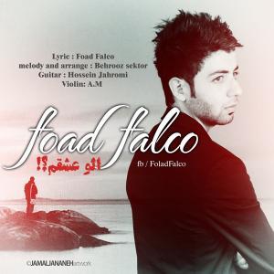 Foad Falco – Alo Eshgham