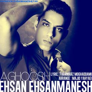 Ehsan Ehsanmanesh – Aghoosh