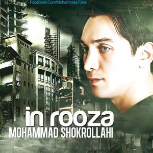 Mohammad – In Rooza