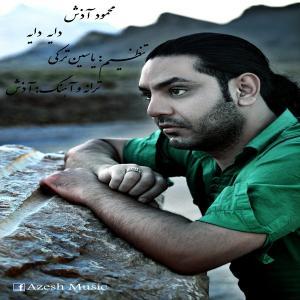 Mahmoud Azesh – Daye Daye