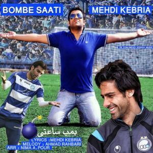Mehdi Kebria –  Bombe Saati