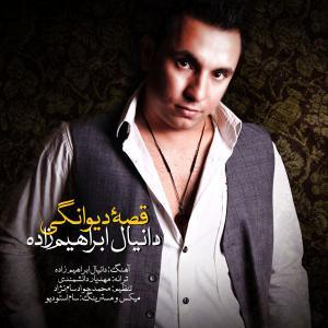 Danial Ebrahimzadeh – Gheseye Divanegi