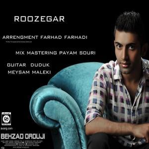 Behzad Orouji – Roozegar
