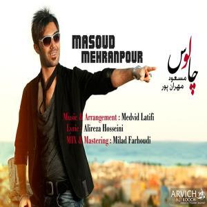 Masoud Mehranpour – Chalous
