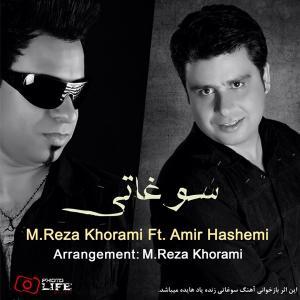 Mohammadeza Khorrami – Soghati (Ft Amir Hashemi)