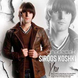 Siroos Koshki – Ghasedak