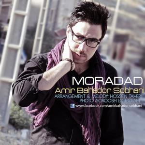 Amir Bahador Sobhani – Moraddad