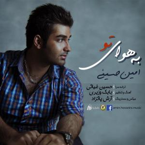 Amin Hosseini – Be Havaye To