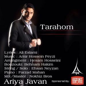 Ariya Javan – Tarahom