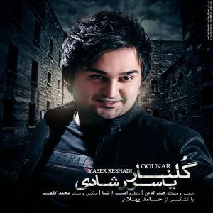 Yaser Reshadi – Golnar