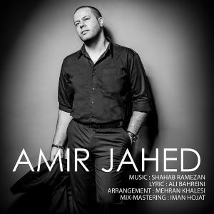 Amir Jahed – Deltangi