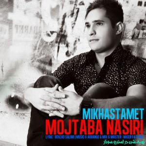 Mojtaba Nasiri – Mikhastamet