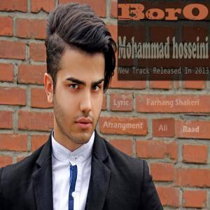 Mohammad Hosseini – Boro