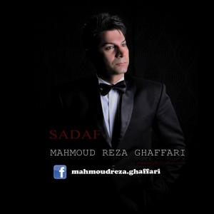 MahmoudReza Ghaffari – Sadaf