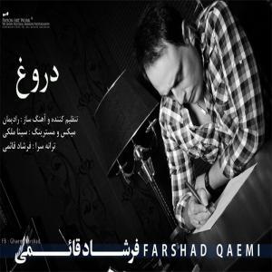 Farshad Ghaemi – Dorough
