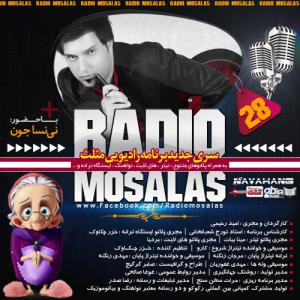 Radio Mosalas – Episode 28