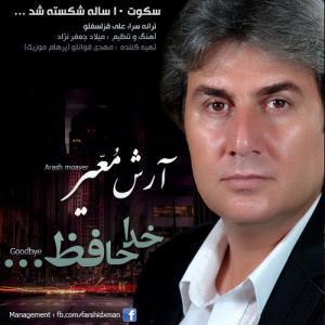 Arash Moayer – Khodahafez
