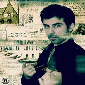 Hamid Chitsaz – shekayat