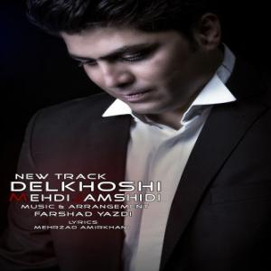 Mehdi Jamshidi – Del Khoshi