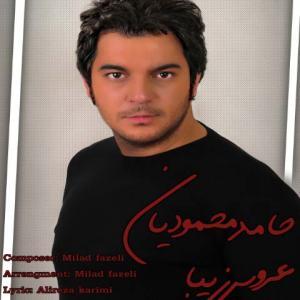Hamed Mahmodian – Aroos Ziba