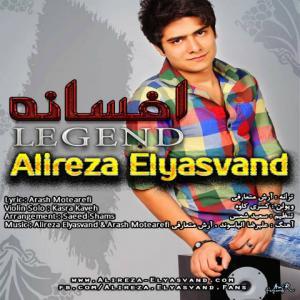Alireza Elyasvand – Afsaneh
