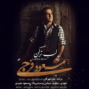 Masoud Faraji – Lab Tar Kon