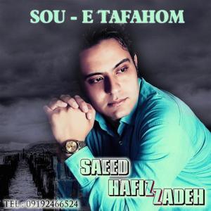 Saeed Hafiz zadeh – Soue Tafahom