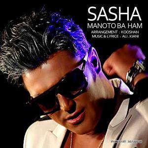 Sasha – Manoto Ba Ham