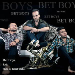 BetBoys – Risk