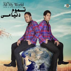 Amir and Hamid Hamooni – Tamoome Donyami