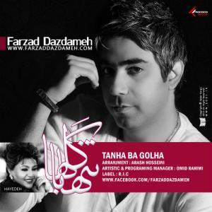 Farzad Dazdameh – Tanha Ba Golha