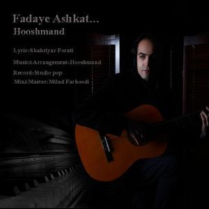 Hooshmand – Fadaye Ashka
