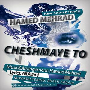 Hamed Mehrad – Cheshmaye To