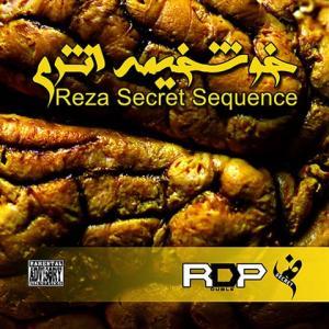 Reza Secret Sequence – Khush Khimeh Asaram