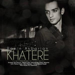 Ramin Akbarian – Khatere