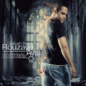 Dariush Arvin – Roozaye Aval